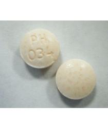 ASPIRIN 81MG (CHEWABLE) TABS 36CT